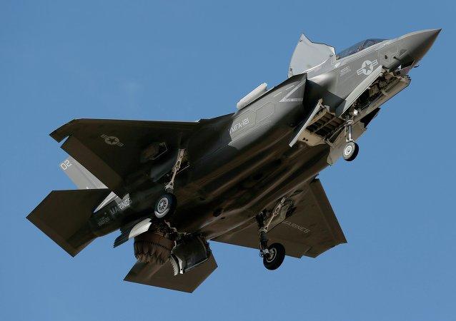 Caça norte-americano da quinta geração F-35