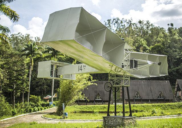 Museu Casa Natal de Santos Dumont em Minas Gerais