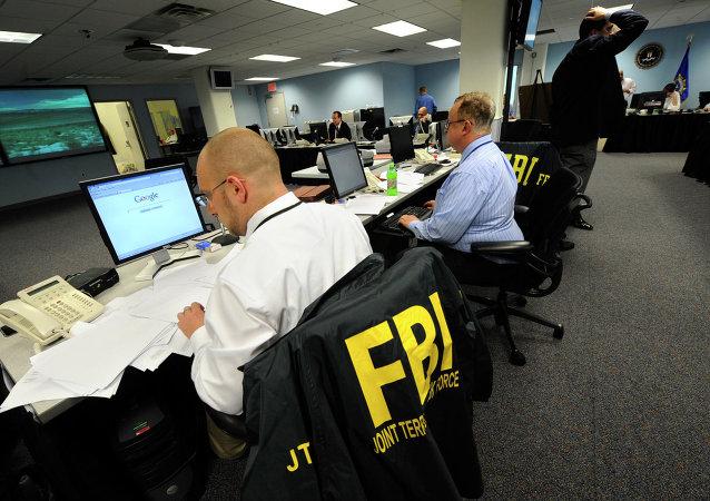 FBI foi designado para investigar explosão no Centro Islâmico de Dar Al-Farooq, em Bloomington, Minnesota