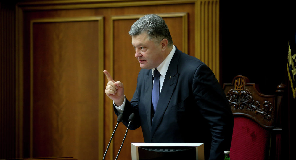 Presidente ucraniano, Pyotr Poroshenko