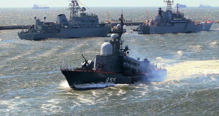 Ensaio para a parada do dia da Marinha em Baltiysk