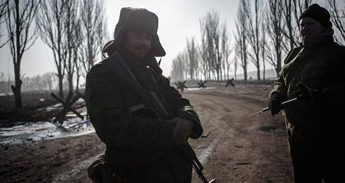 Situação na região de Donetsk