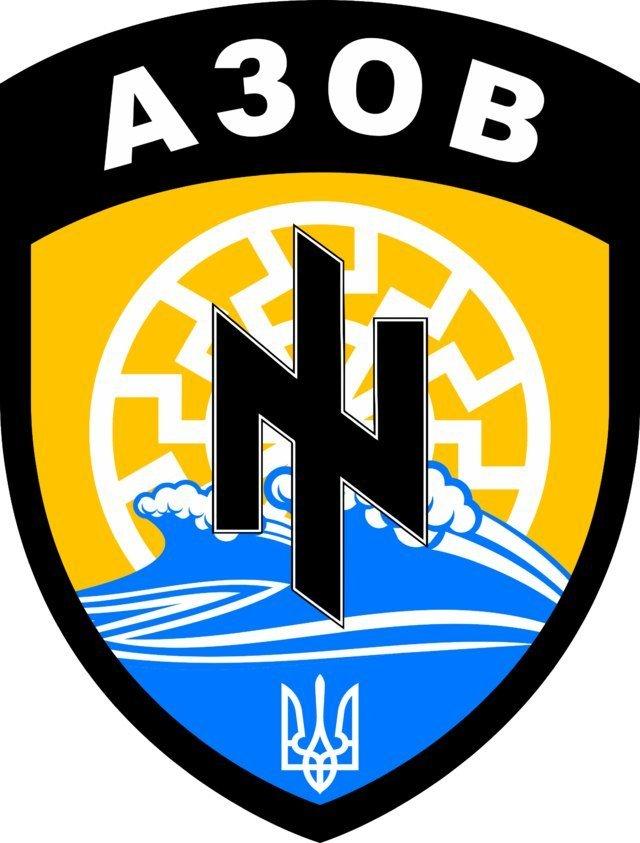 O emblema do batalhão Azov contem um símbolo muito parecido com o Sol Negro, um símbolo oculto usado na Alemanha Nazista