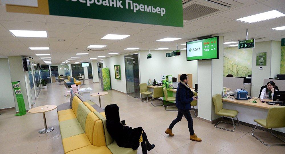 Agência do banco Sberbank