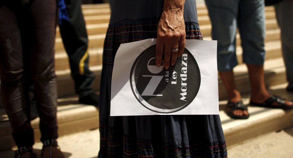 Protesto contra a Lei da Mordaça em Málaga, no sul da Espanha, em 1 de julho de 2015