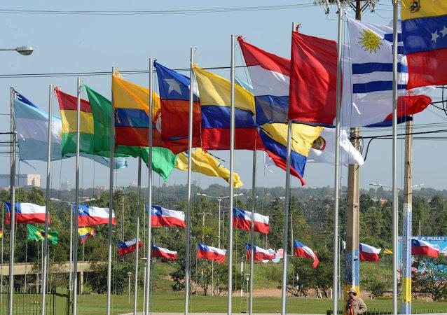 Bandeiras dos países do Mercosul