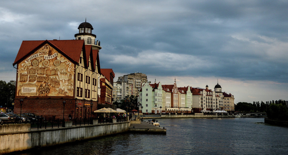A cidade de Kaliningrado da Rússia