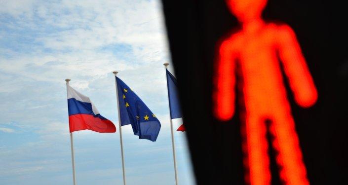 Bandeiras de Rússia, União Europeia e França