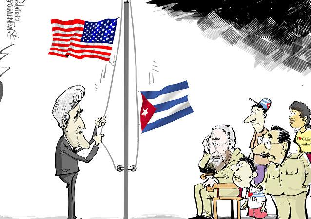 Show de bandeiras