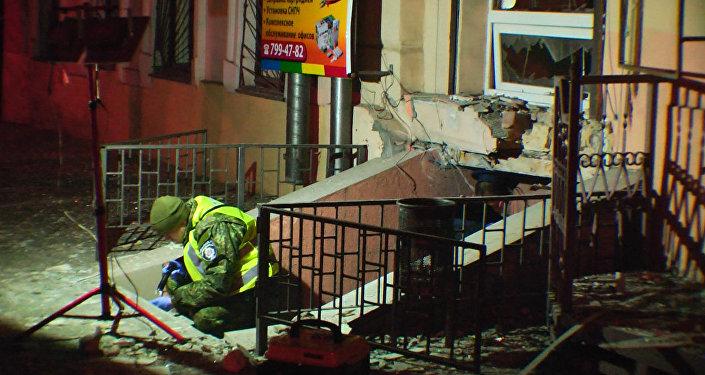 Explosão ocorre junto ao escritório da organização Avtomaidan em Odessa