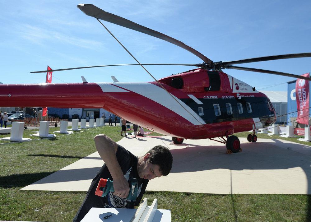 A exposição em terra incluirá 119 aeronaves.