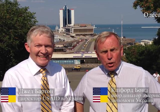 A embaixada dos EUA na Ucrânia divulgou domingo um vídeo para desejar aos ucranianos um feliz Dia da Independência.