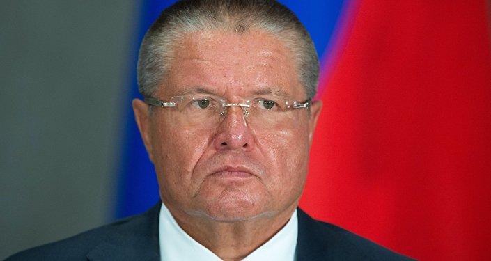 Aleksei Ulyukayev em 17 de agosto de 2015