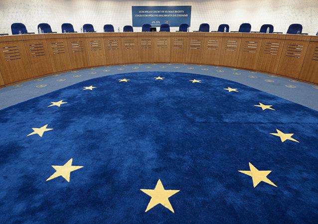 Tribunal Europeu dos Direitos Humanos