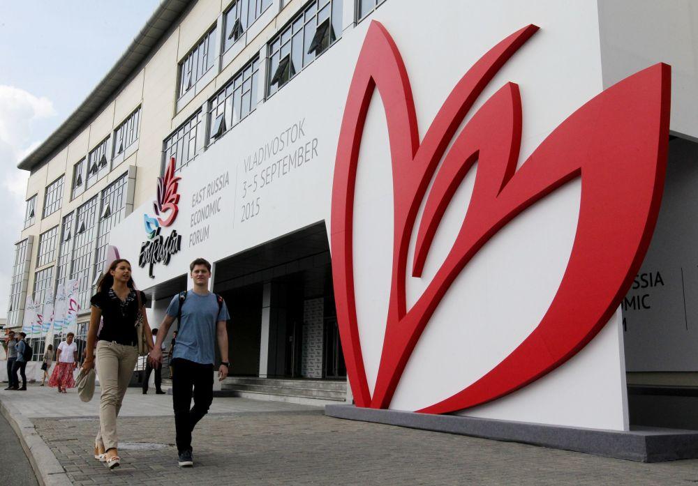 A Universidade Federal de Extremo Oriente, onde será realizado o Fórum Econômico do Oriente