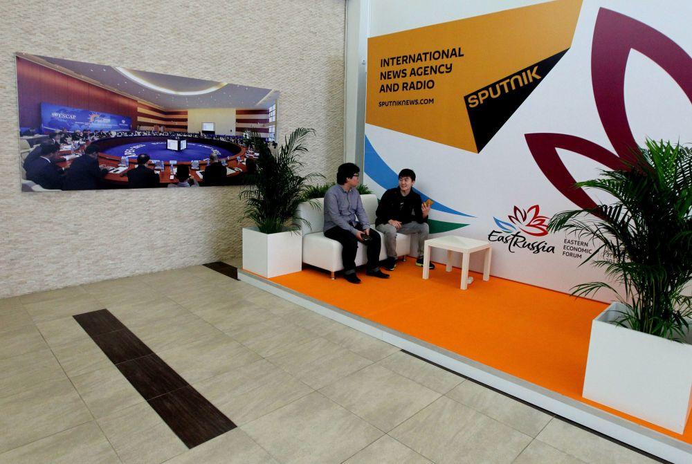 A sala de exposições da Universidade Federal de Extremo Oriente, onde será realizado o Fórum Econômico do Oriente