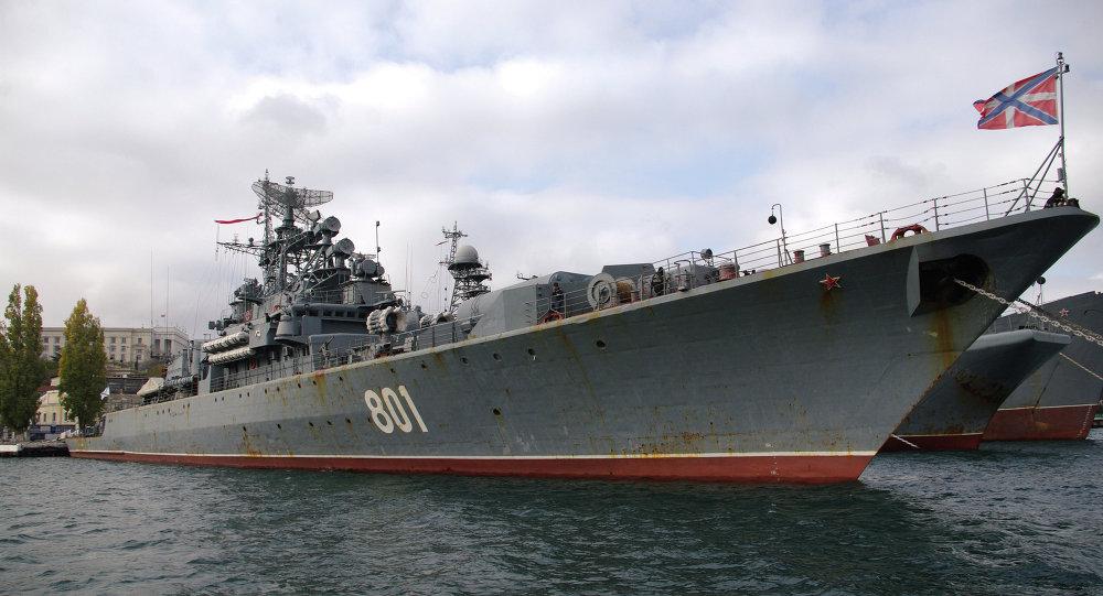 Fragata russa Ladny.