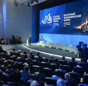 Fórum Econômico do Oriente se realiza em Vladivostok de 3 até 5 setembro