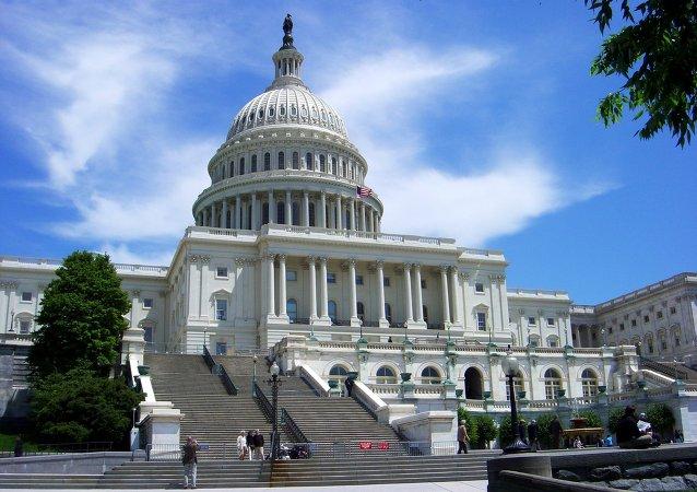 Edifício do Senado americano