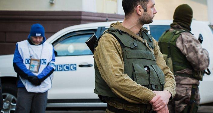 OSCE na Ucrânia