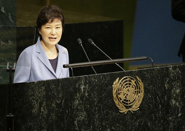Park Geun-hye, presidente da Coreia do Sul.