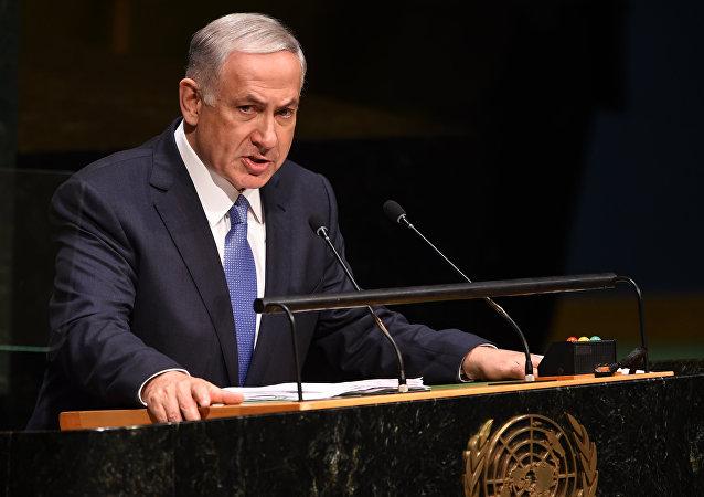 Primeiro-ministro de Israel, Benjamin Netanyahu, fala durante a 69ª Assembleia Geral da ONU