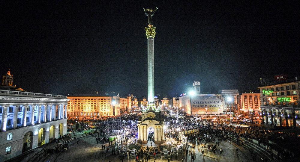 Aniversário dos protestos na Praça Maidan de Kiev
