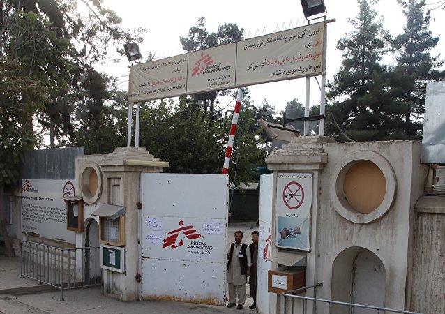 Guarda afegão ocupa a posição perto do portão do hospital dos Médicos Sem Fronteiras depois do ataque aéreo na cidade de Kunduz, Afeganistão