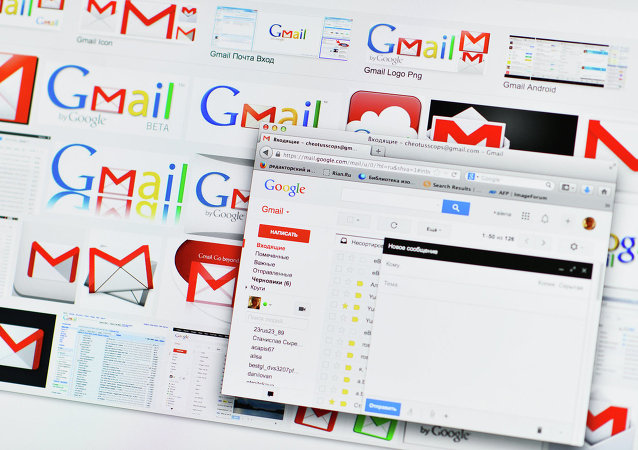 Site do serviço Gmail do Google Russia