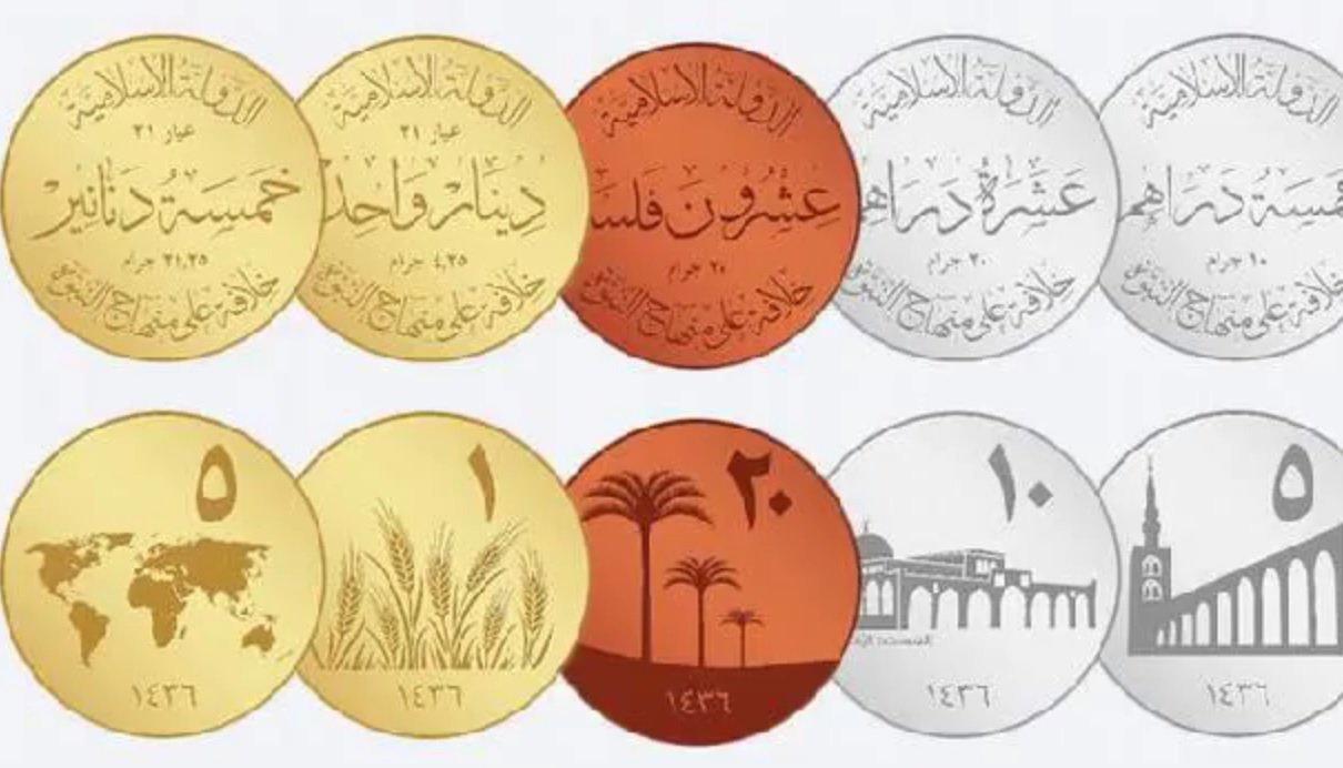Moedas de dinar islâmico