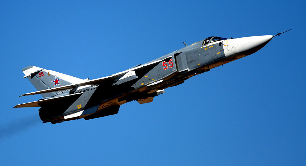 Caça bombardeiro tático russo Su-24