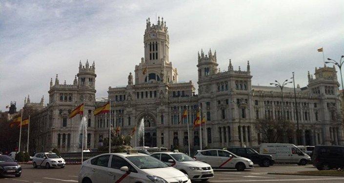 Centro de Madri, Espanha