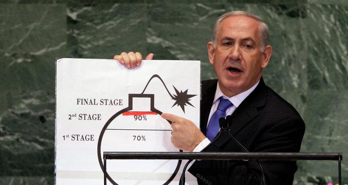 Benjamin Netanyahu discursa durante a Assembleia Geral da ONU em setembro de 2012