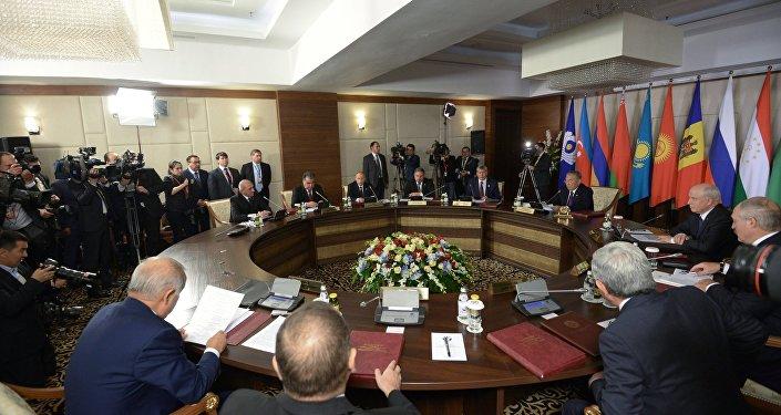 Encontro do Conselho de Chefes de Estado da CEI.