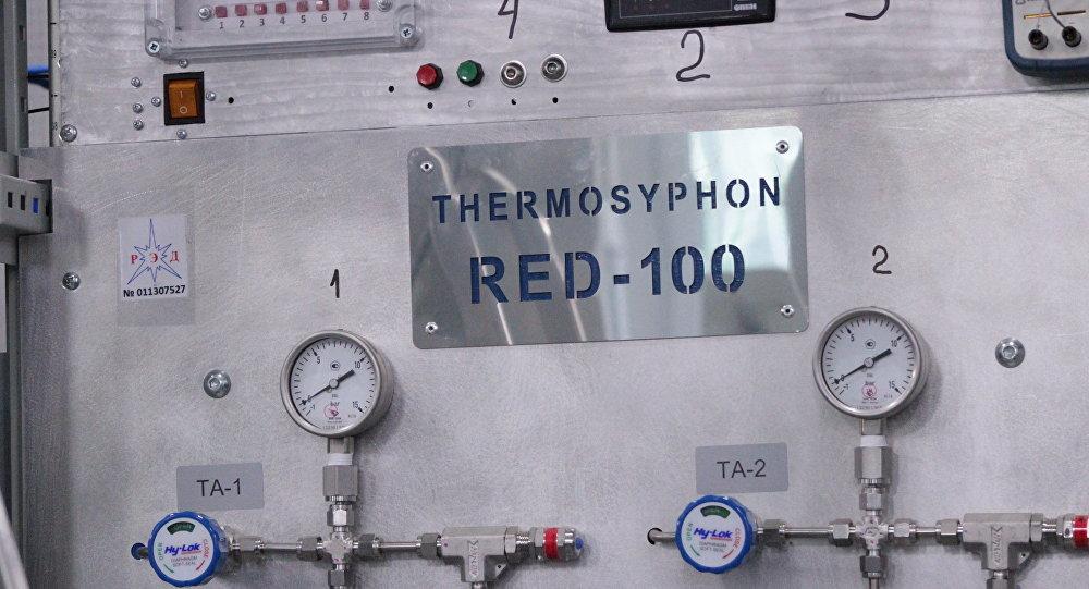 O detetor de neutrinos de nova geração RED-100