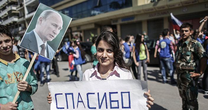 Manifestantes em apoio a Putin e à ajuda russa na Síria (arquivo)
