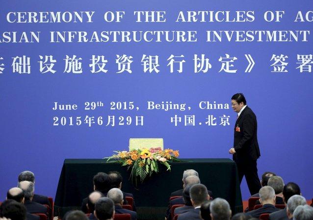 Ministro das Finanças chinês, Lou Jiwei, na cerimónia de conclusão do acordo sobre Banco Asiático de Investimento em Infraestrutura (AIIB), 29 de junho de 2015