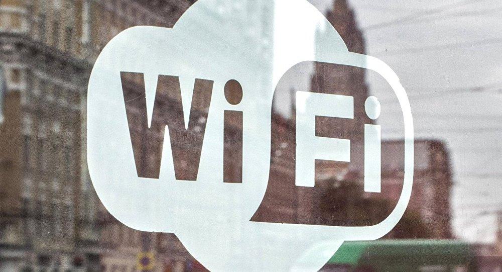Wi-Fi público na cidade de Moscou