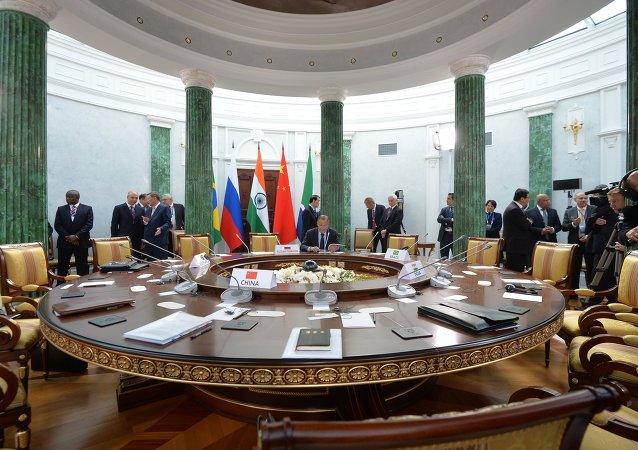 Reunião de cúpula dos BRICS