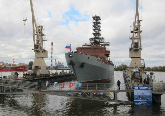 Navio de reconhecimento Yuri Ivanov