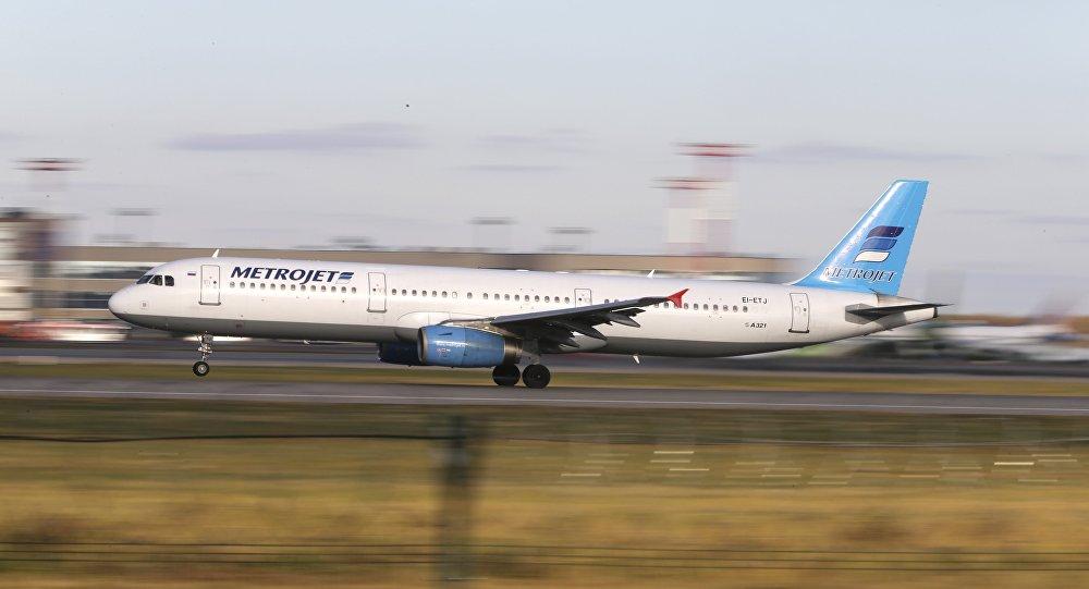 Airbus A321 da companhia aérea Kogalymavia
