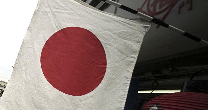Bandeira do Japão.