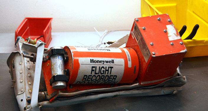 Gravadores de voo do avião russo A321 que caiu no Egito