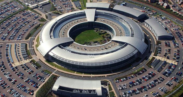 Sede do serviço de inteligência do Reino Unido, Government Communications Headquarters (GCHQ), em  Cheltenham, Gloucestershire
