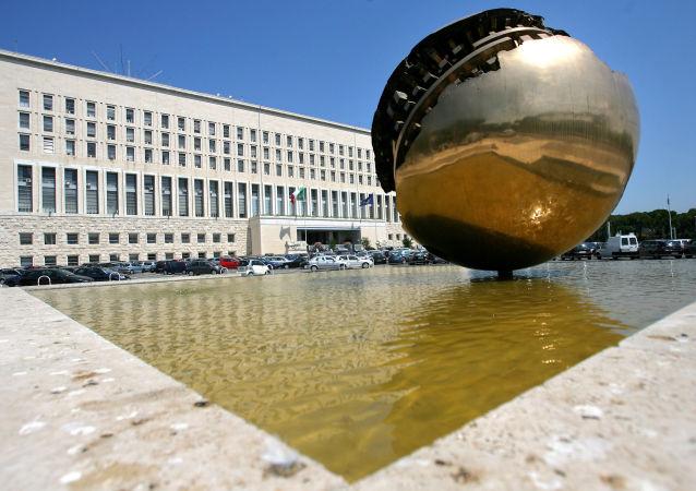 Prédio do Ministério das Relações Exteriores da Itália