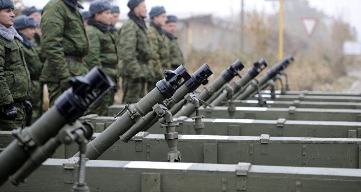 Milicianos da República Popular de Donetsk retiraram armamentos