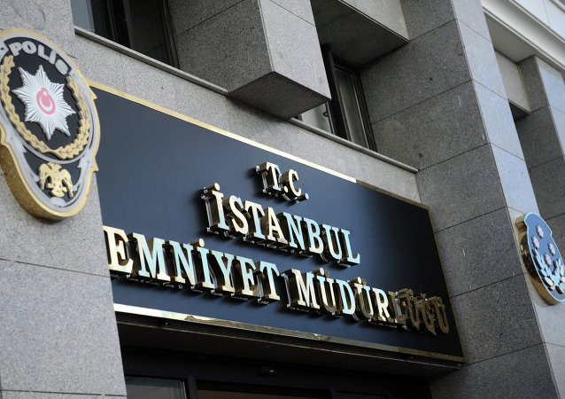 Istanbul Police Headquarters