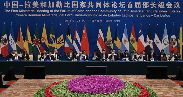 China na América Latina