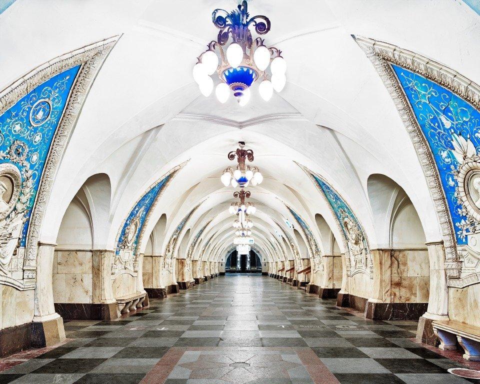 Estação de metrô Taganskaya