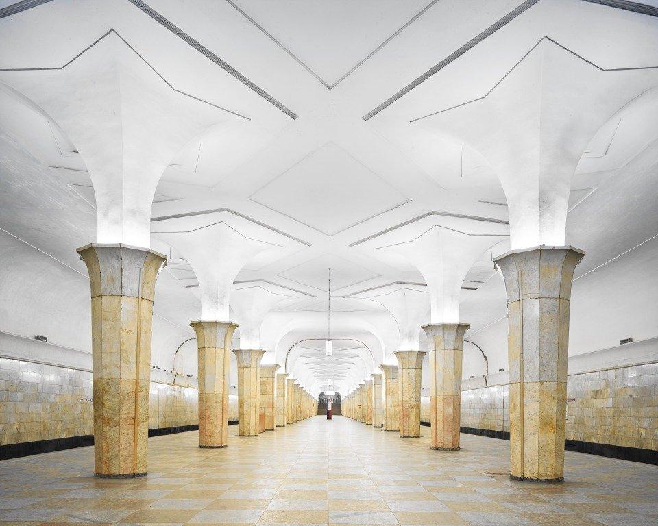 Estação de metrô Kropotkinskaya